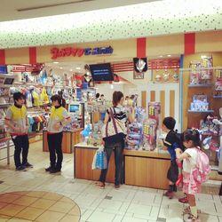 Ultraman-store