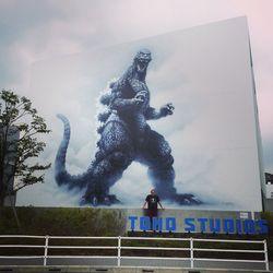 Godzilla-mural