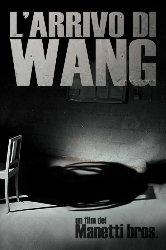 The_Arrival_of_Wang
