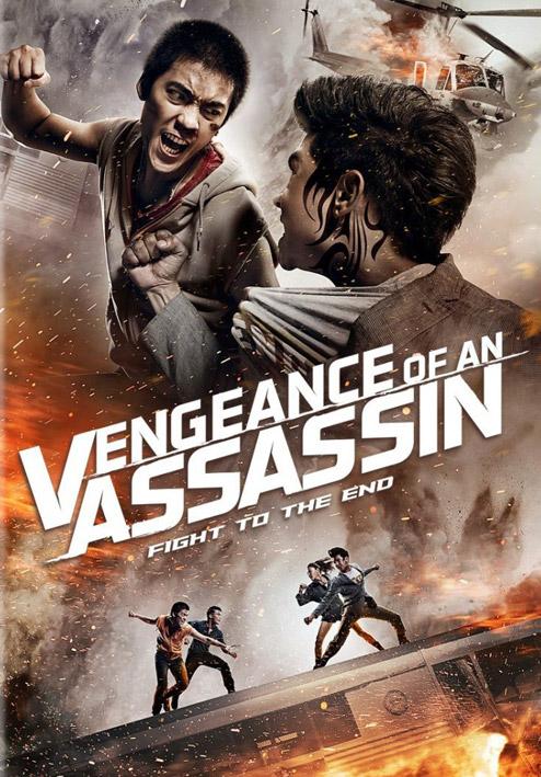 Vengeance_of_an_Assassin
